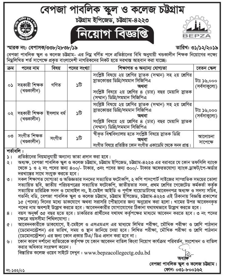 BEPZA College Chittagong